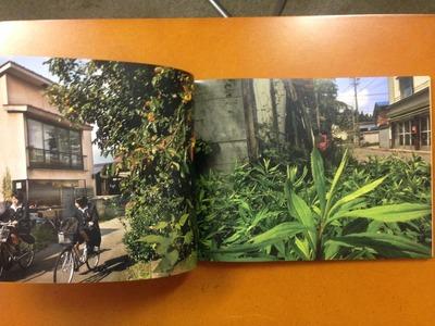叶芳隆写真集『 檸檬と木曜日』2