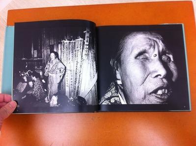 内藤正敏写真集 『婆 : 東北の民間信仰』3