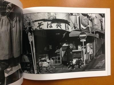 阿部淳写真集『1981 コウベ』6