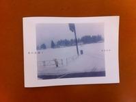 松谷友美 写真集「雪の音聞く」既刊用