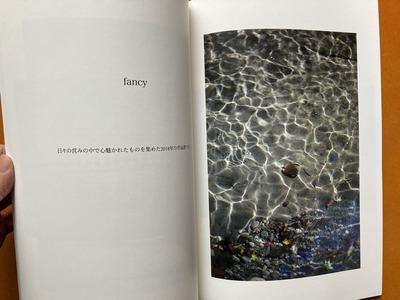 横内香子写真集『トリロジー』5