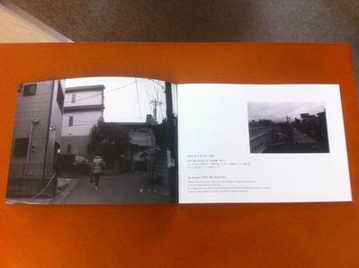佐藤春菜写真集「いちのひ vol.3 2012年1月1日」1