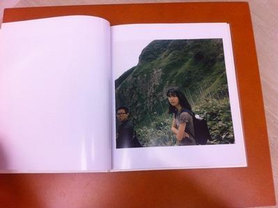 原美樹子写真集『hysteric thirteen / Hara Mikiko』1