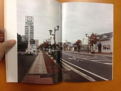 吉江淳写真集『出口の町 3』2