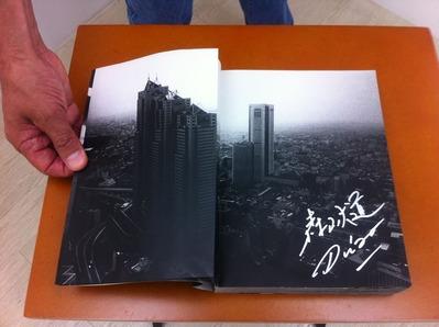 森山大道写真集『新宿』サイン