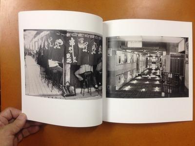 川口和之写真集『Photo Graffiti』3