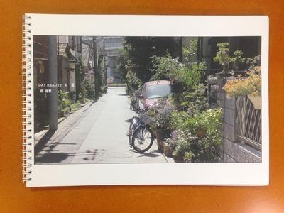 森瑞恵写真集『DAY BEAUTY 4 夏』