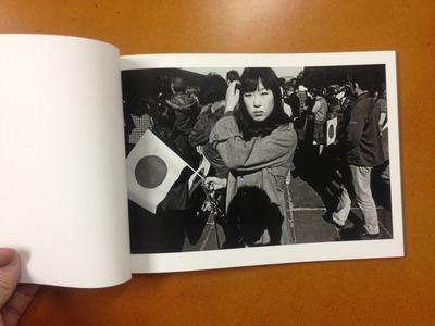 ジョン・サイパル写真集『随写』2