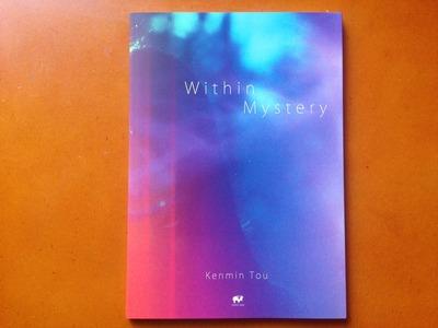 董建民写真集『Within Mystery』