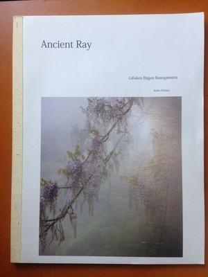 柴田慶子『Ancient Ray』
