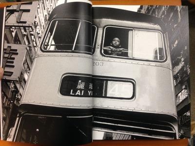 山内道雄写真集『香港 1995-1997』1