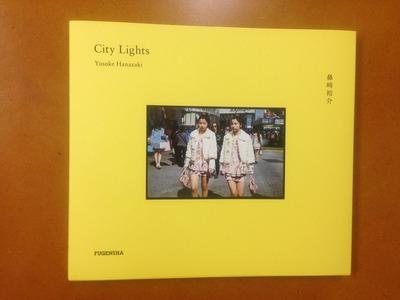 鼻�裕介写真集『City Lights』