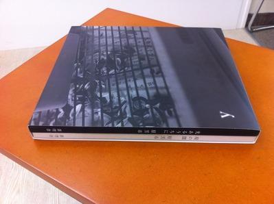 原芳市写真集 『光あるうちに』『現の闇』専用函3