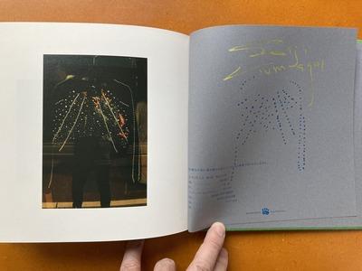 熊谷聖司写真集『眼の歓びの為に』6