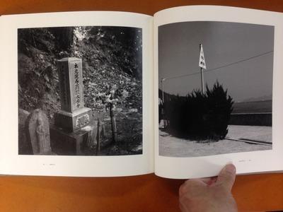 太田昭生写真集『溶融の時』5