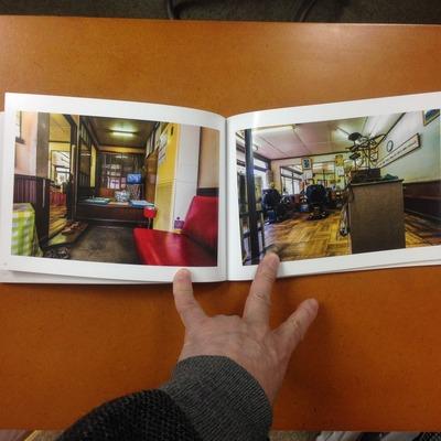 林朋彦写真集『トコヤ・ロード』4