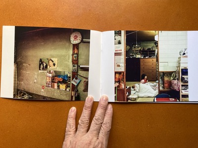 林朋彦写真集『2020年 ネガの旅 紀伊半島1990』2