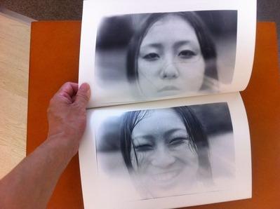 鈴木育郎写真集『流景』1