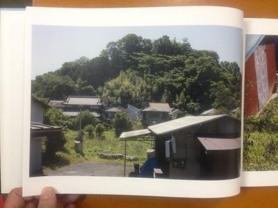 寺崎珠真写真集『LANDSCAPE PROBE』2
