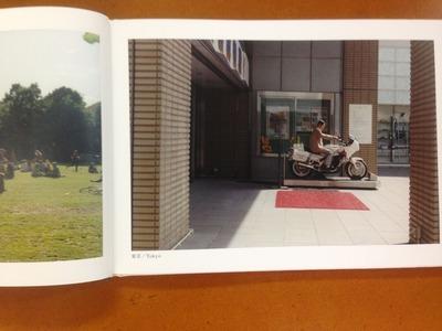 熊谷聖司写真集『MY HOUSE』3