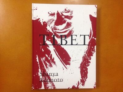 有元伸也写真集『TIBET』