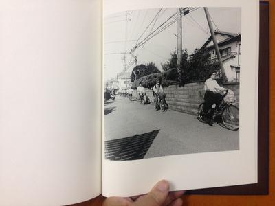 堀川仁写真集『三保』6