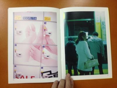 熊谷聖司写真集『EACH LITTLE THING #08』4