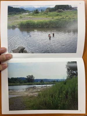青木慧三写真集『近郊の町 3』3