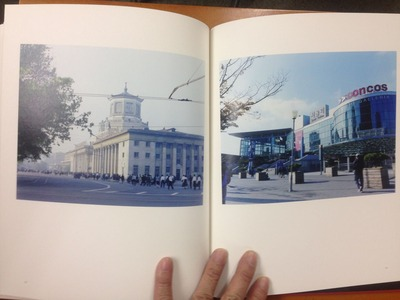 菱田雄介写真集「border | korea」3