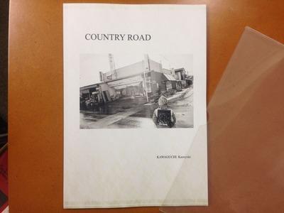 川口和之写真集『COUNTRY ROAD』