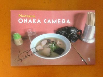 尾仲浩二写真誌『ONAKA CAMERA vol.1』