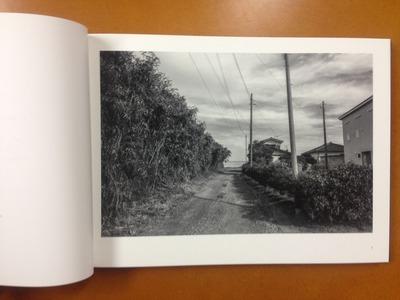 金子俊一朗写真集 『浜通り』1
