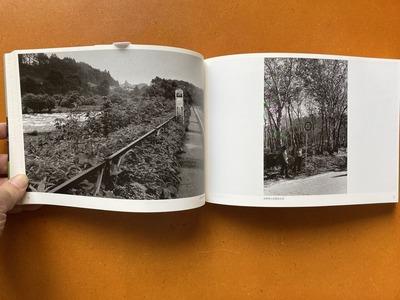 柴田秀一郎写真集『バス停留所』4