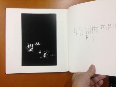 椙本三枝子写真集『夢幻紀行』1