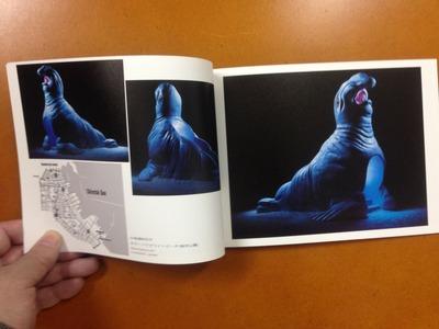 木藤富士夫写真集『公園遊具 Vol. 7』1