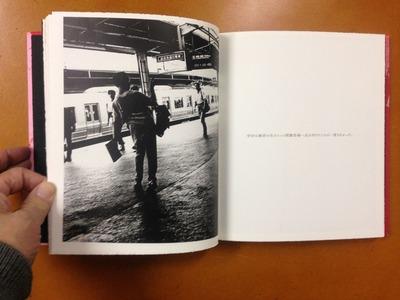 森山大道写真集『Odasaku (日本語版)』4