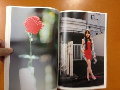 齋藤茜写真集『たまに赤ちゃん、たまに老人』3