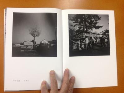 写真誌「陰と陽 Vol.2」5