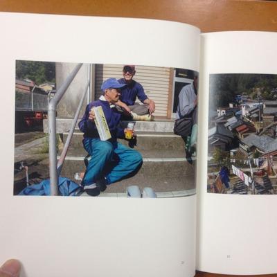 久保圭一写真集『早田町』4