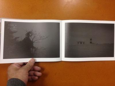 尾仲浩二責任編集『写真の友・街道マガジン vol.6』4