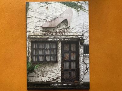 川口和之写真集『PROSPECTS Vol.5』
