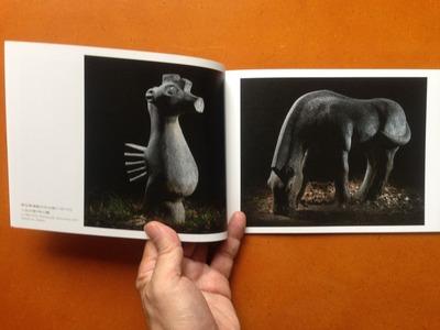 木藤富士夫写真集『公園遊具 Vol. 5』2