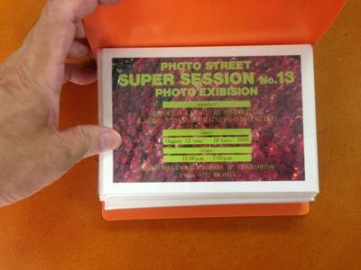 『PHOTO STREET POSTCARD COLLECTION 1990ー2015』1