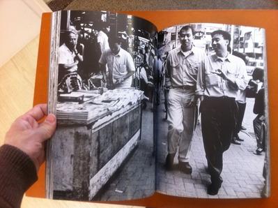 山内道雄写真集『香港』6