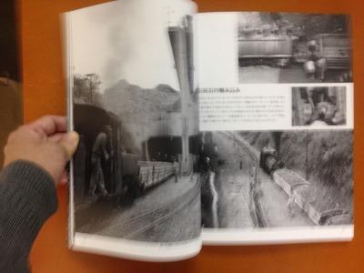 『ペルス-ピラポラ鉄道 1971』2