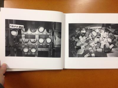 内田芳信写真集『海峡の花』2
