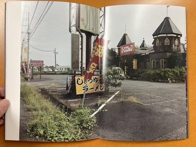 吉江淳写真集『出口の町 vol.5』3