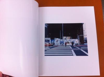 佐内正史写真集『パイロン』1