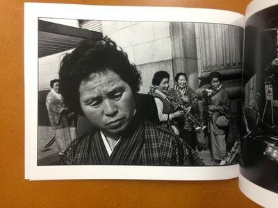 阿部淳写真集『1981 コウベ』1