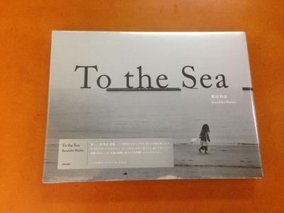 鷲尾和彦写真集『To the Sea』